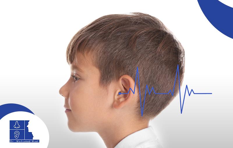 علاج ضعف السمع عند الاطفال