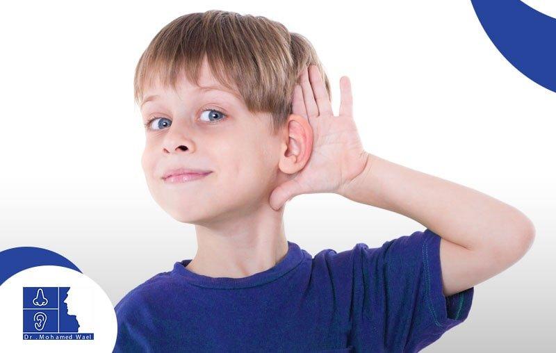 ضعف السمع عند الاطفال